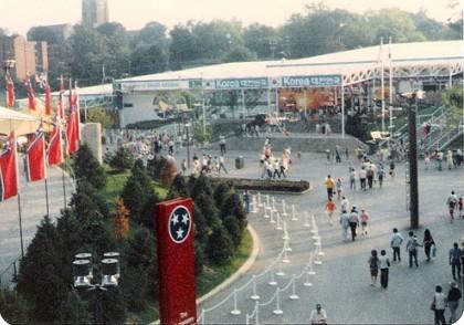 1982 World's Fair - Knoxville